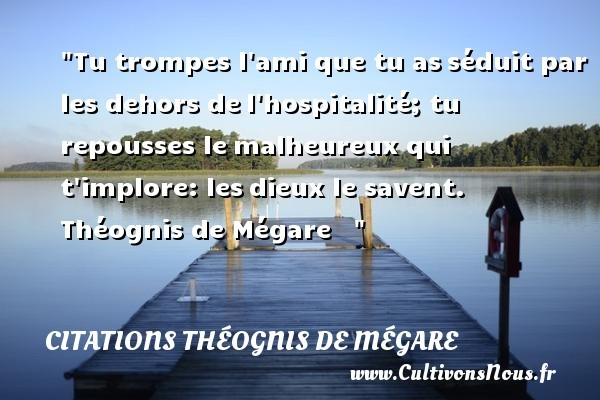 citations théognis de mégare