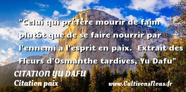 citation yu dafu
