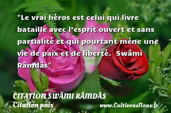 citation swâmi râmdâs