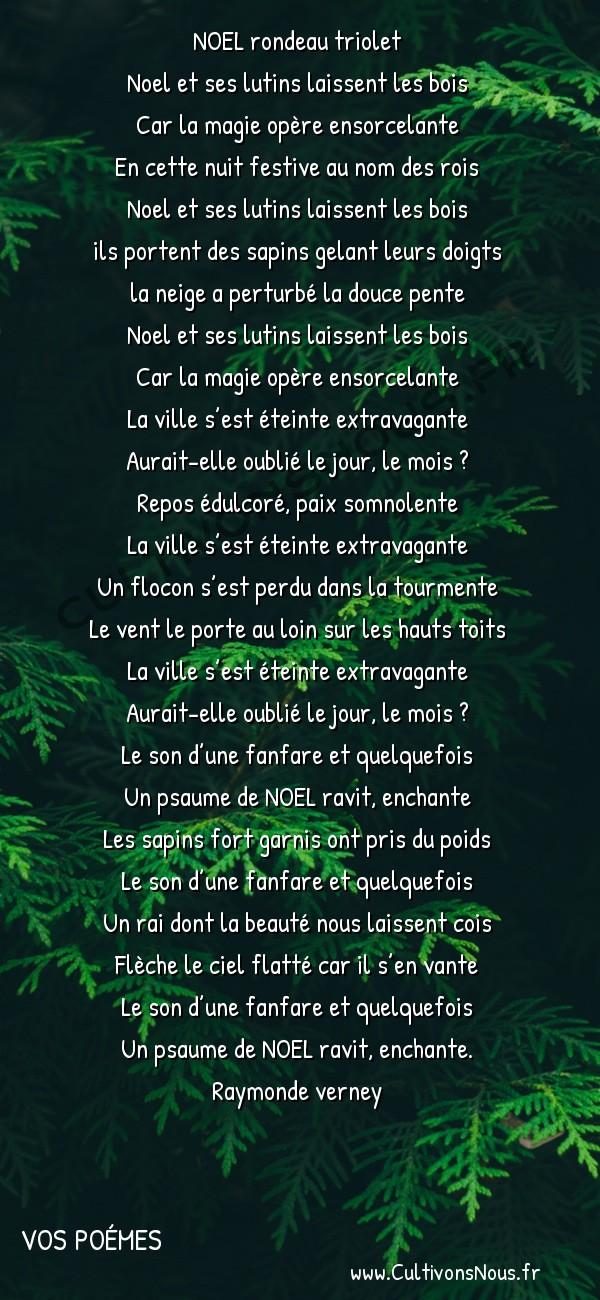 Poésies contemporaines - poésie raymonde verney - Vos poémes - NOEL rondeau triolet -   NOEL rondeau triolet Noel et ses lutins laissent les bois