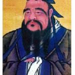 Confucius, histoire et biographie de Confucius