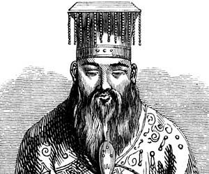 L'enseignant chinois Confucius