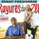 Les rayures du zèbre : le nouveau film né de la collaboration Poelvoorde et Mariage