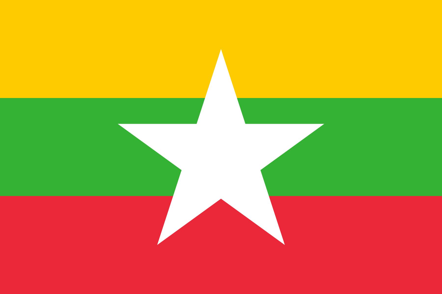 Drapeau Birmanie – Le drapeau birman