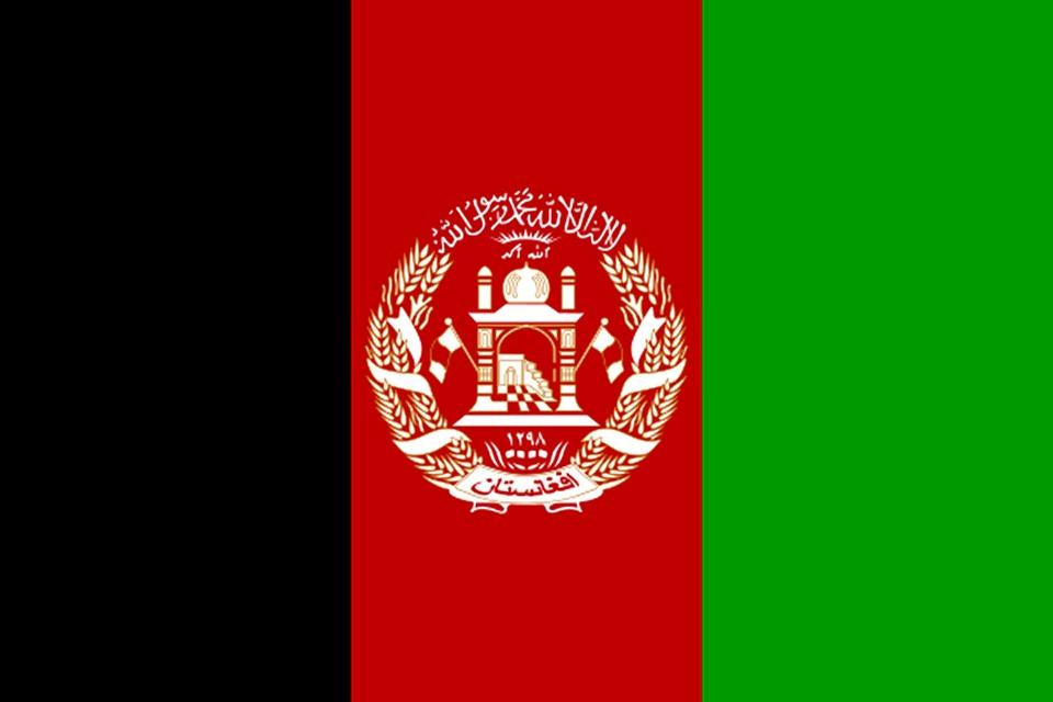 Drapeau Afghanistan – Le drapeau afghan