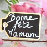 La fête des mères : célébrez vos mamans à la douceur des mots