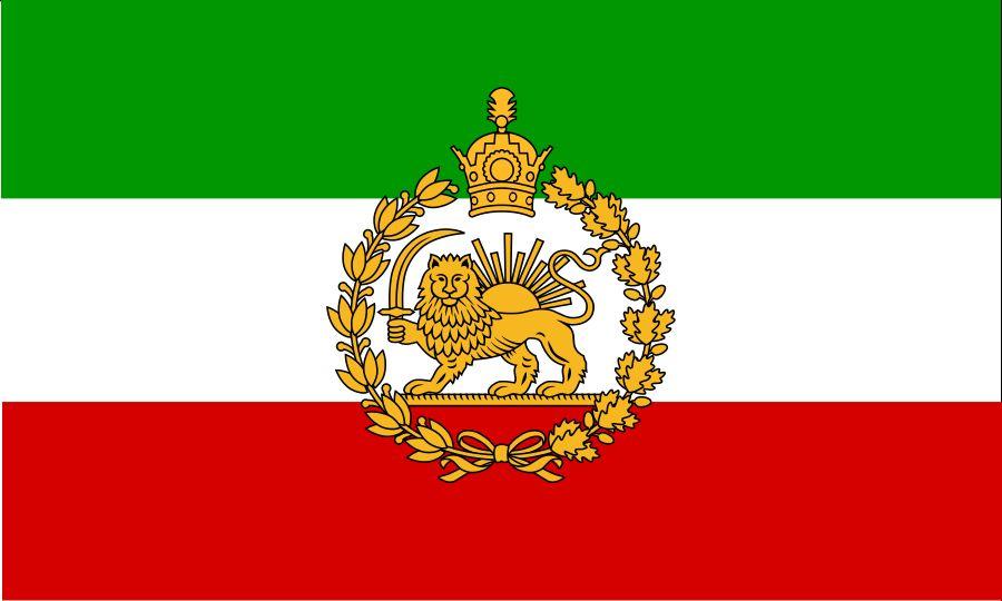 Drapeau Iran - Le drapeau persan
