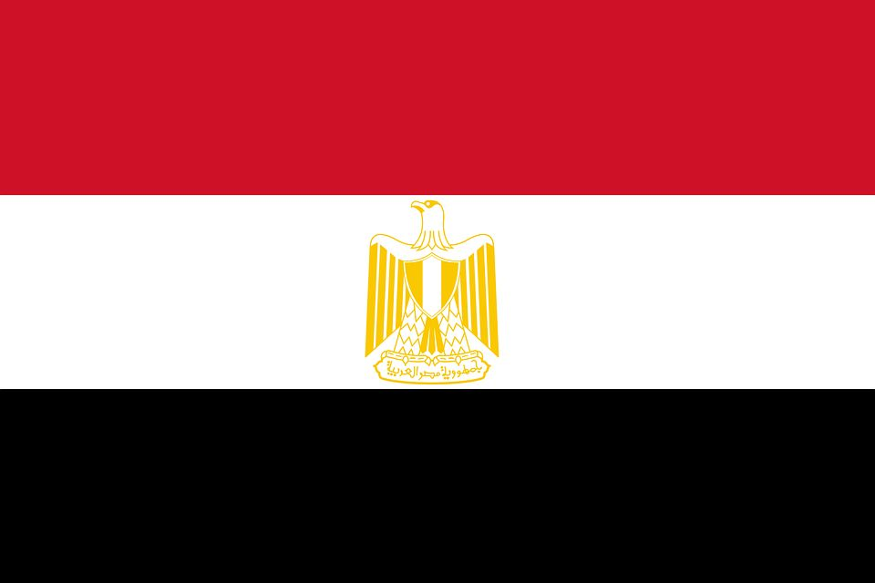 Drapeau Égypte - Le drapeau égyptien