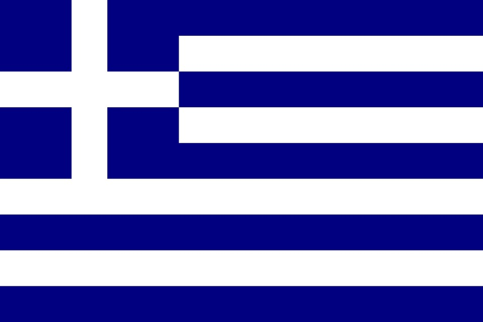 Drapeau Grèce - Le drapeau grec