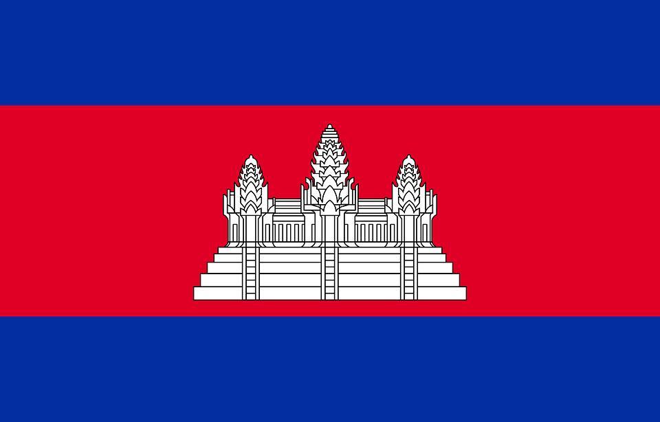 Drapeau Cambodge - Le drapeau cambodgien