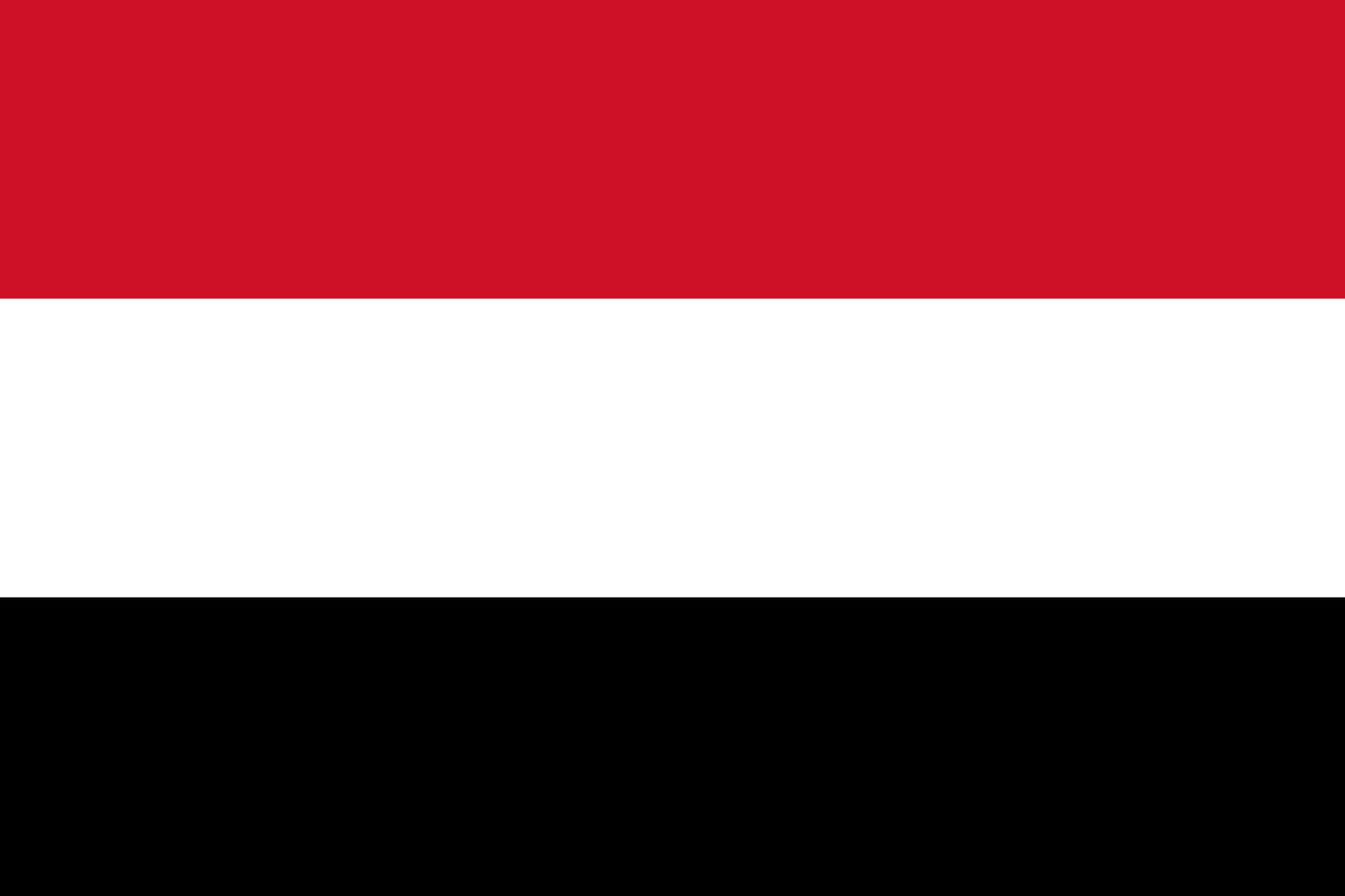 Drapeau Yémen - Le drapeau yéménite