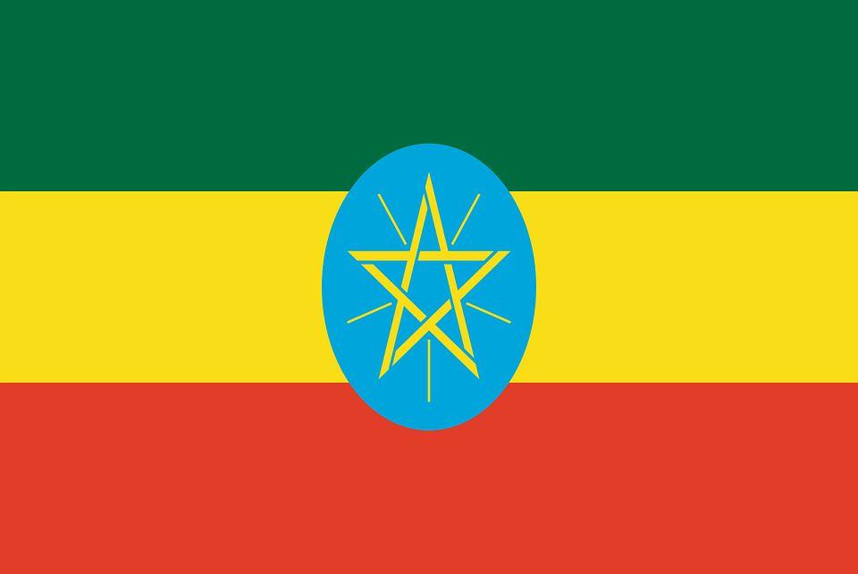 Drapeau Ethiopie - Le drapeau éthiopien