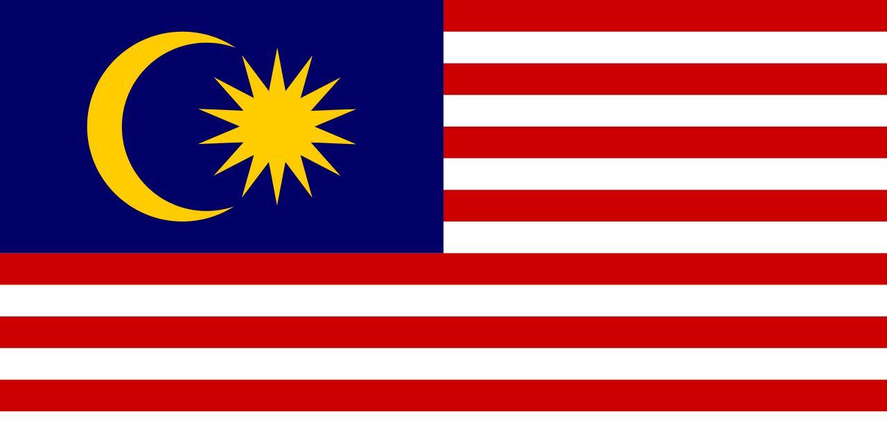 Drapeau Malaisie - Le drapeau malaisien