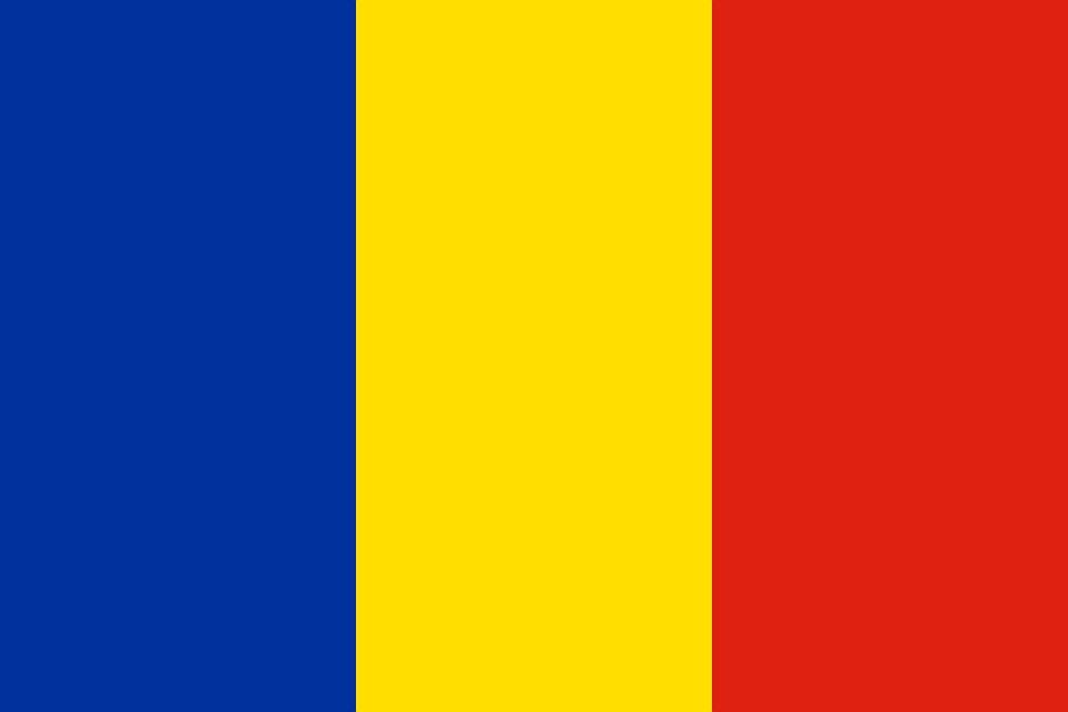 Drapeau Roumanie - Le drapeau roumain