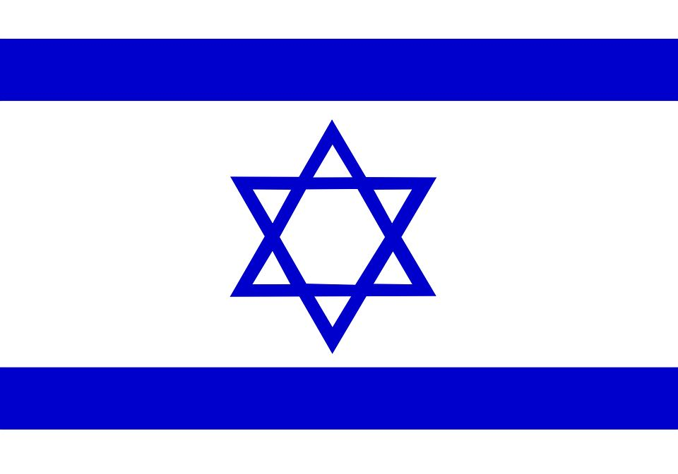 Drapeau Israël - Le drapeau israélien