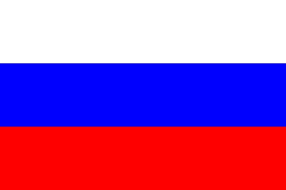 Drapeau Russie - Le drapeau russe