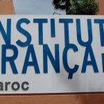 2017 : l'Institut français prévoit une année riche en culture au Maroc