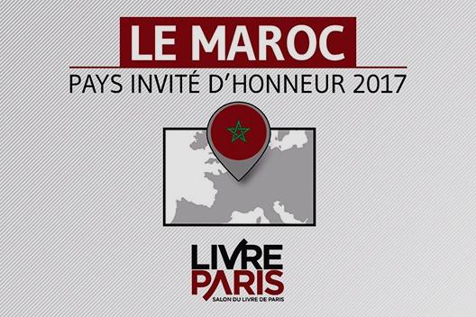 Le salon du livre Paris 2017 mettre les écrivains Marocains à l'honneur