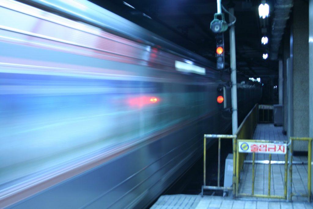 Exposition Grande vitesse ferroviaire