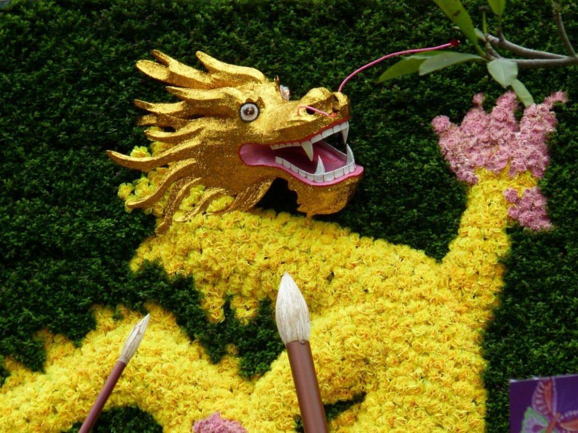 jardin des Neufs Dragons